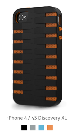 Black Dual Protection Cases for the iPhone 4 & 4S - Discovery